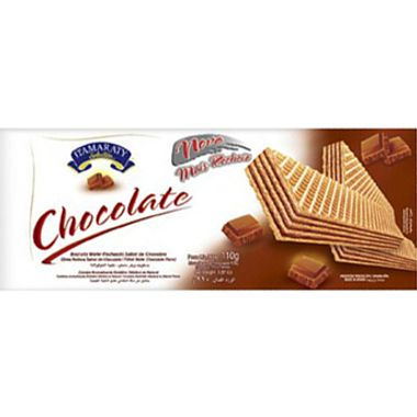 Biscoito Garoto Wafer Sabor Chocolate 110g
