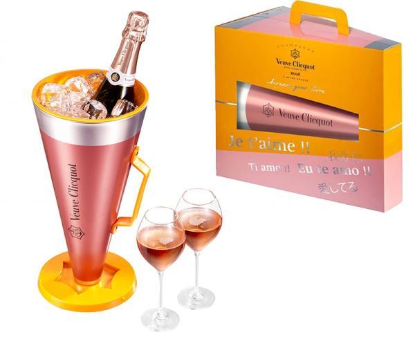 Veuve Clicquot Scream Your Love Brut Rosé 750ml